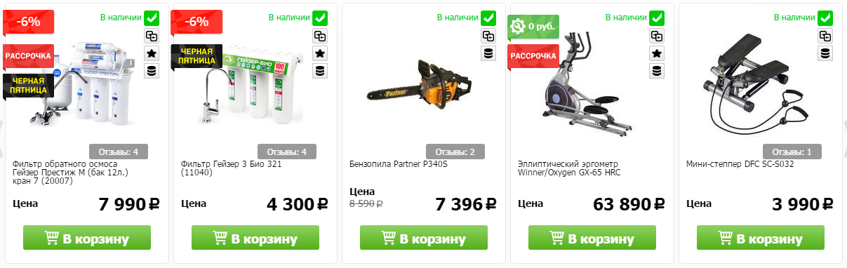 Купоны Techport в Жодино